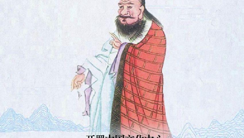 40 لوحة كاريكاتيرية تحكي حياته.. من هو الفيلسوف الصيني «لاو تسي»؟