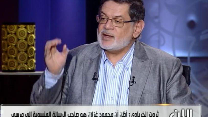 الخرباوي: محمود غزلان صاحب الرسالة المنسوبة للمعزول