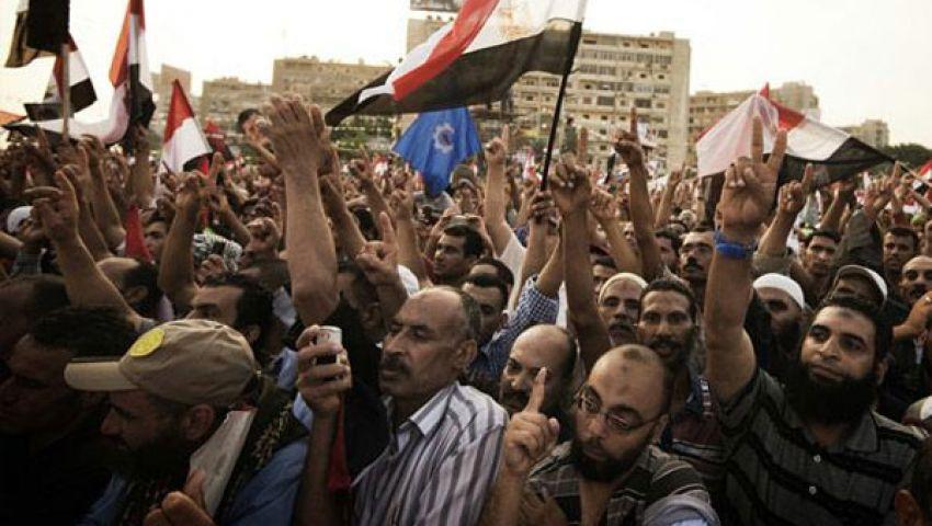حزب الوطن يطالب الجيش والداخلية بحماية المتظاهرين