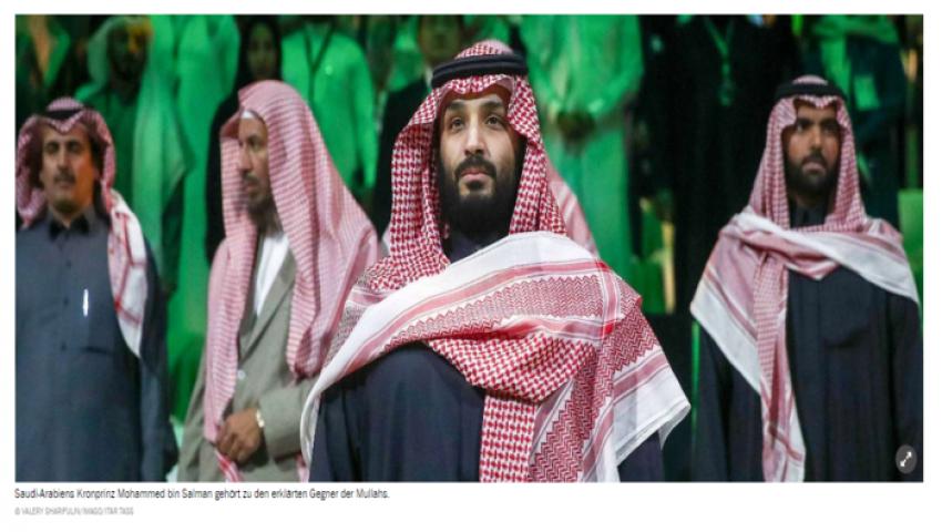 صحيفة ألمانية: خطر داهم من إيران يزحف إلى السعودية