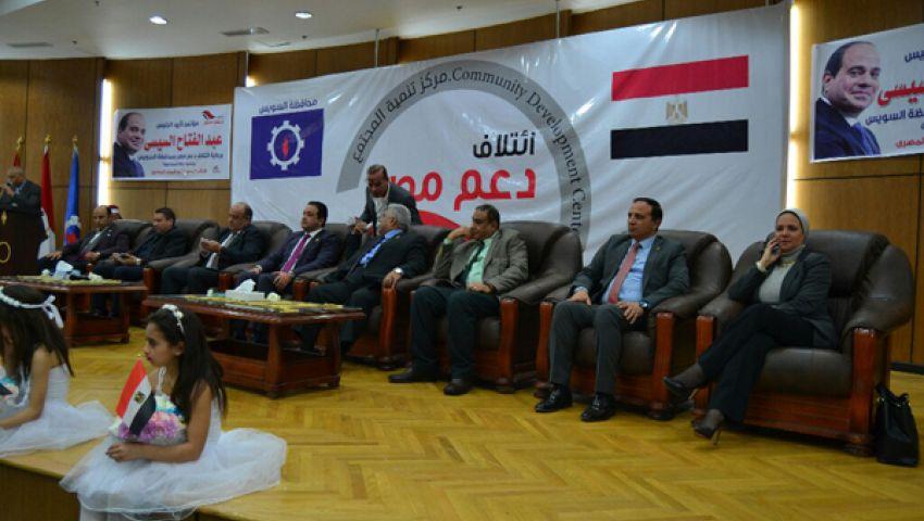 لإعلان رؤيته بشأن التعديلات الدستورية .. ائتلاف الأغلبية يجتمع غدًا ودعوة لحشد المواطنين