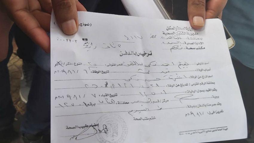 صور| تأخر وصول جثمان الفنان هيثم أحمد زكي لمسجد مصطفى محمود