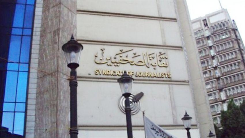 الصحفيين: 10 أبريل الافتتاح الرسمي لليوبيل الماسي للنقابة