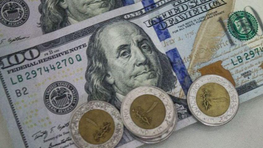 بعد قرار «المالية».. ماذا يعني رفع سعر صرف الدولار في ميزانية العام الحالي؟