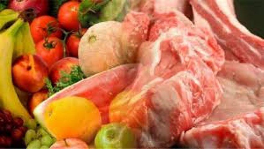 فيديو  تعرف على أسعار الخضار واللحوم اليوم الإثنين