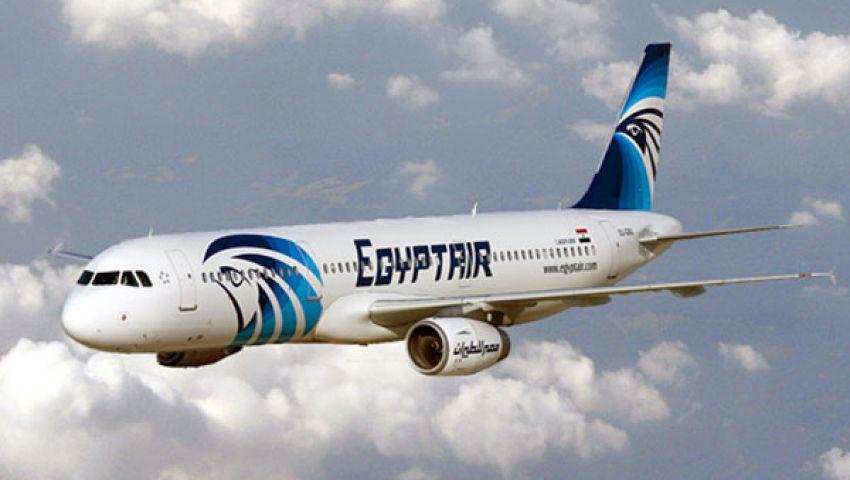 مصر للطيران: نقل 150 ألف راكب في أسبوع