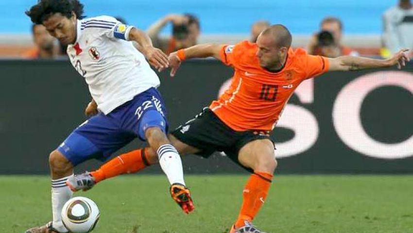 هولندا يواجه اليابان..وغينيا تتحدى أسبانيا