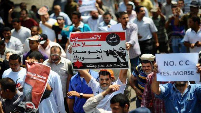 انطلاق مسيرة مؤيدة لمرسي إلى المخابرات الحربية