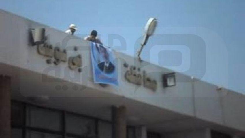 مؤيدو مرسي يعلقون صورته على محافظة بني سويف
