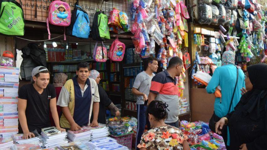 مواطنون عن أسعار المستلزمات المدرسية بمعارض الداخلية: «أقل من برة بـ30%»