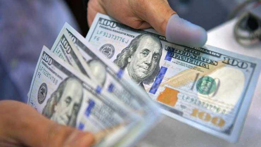 سعر الدولار اليومالأربعاء10- 4 - 2019