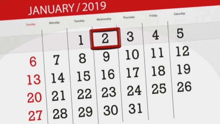 بالكوميكس  «الاسم شهر.. الوظيفة سنة».. رواد فيسبوك يسخرون من «يناير»
