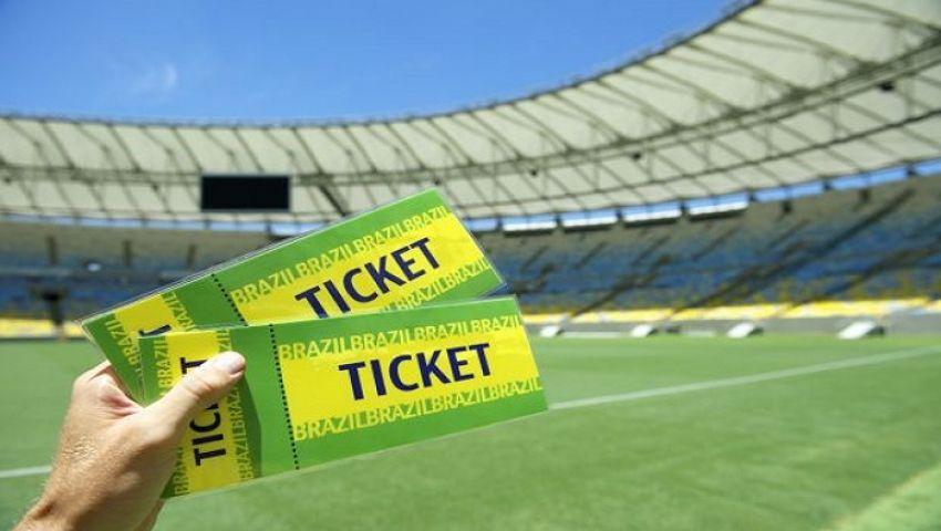 تعرف على الأسعار الرسمية لتذاكر مباراة السوبر