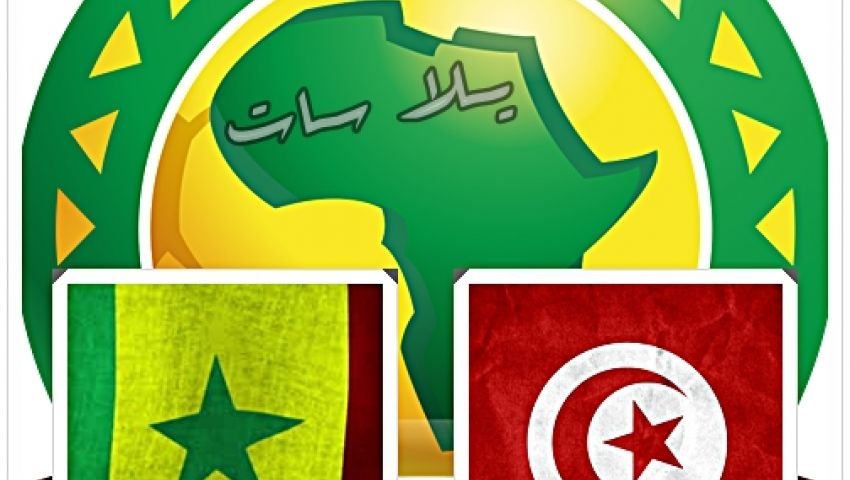 فخر الدين يقود تونس في مواجهة السنغال