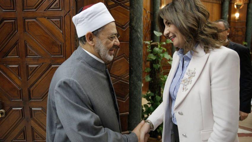 صور .. شيخ الأزهر ووزيرة الهجرة يطلقان مبادرة «مصر بداية الطريق»