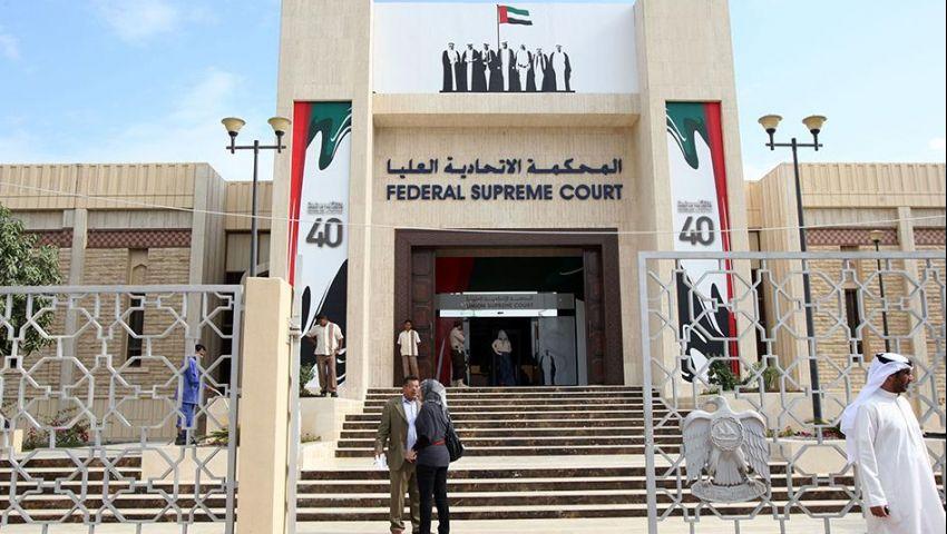 الإمارات| «رايتس ووتش»: محاكمة جائرة لثمانية لبنانيين دون اتهامات واضحة