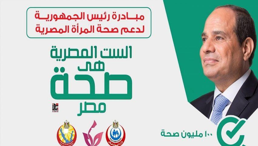 صور | أسماء الوحدات الصحية المشاركة في حملة الكشف المبكر عن أورام الثدى بالإسكندرية
