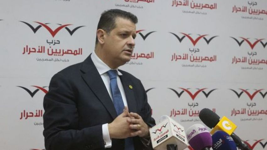 المصريين الأحرار ينفي تشكيله جبهة مع دعم مصر