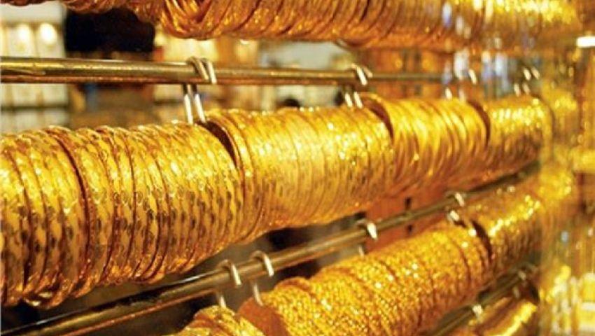 فيديو  أسعار الذهب اليوم الاثنين.. عيار 21 بـ612 جنيهًا