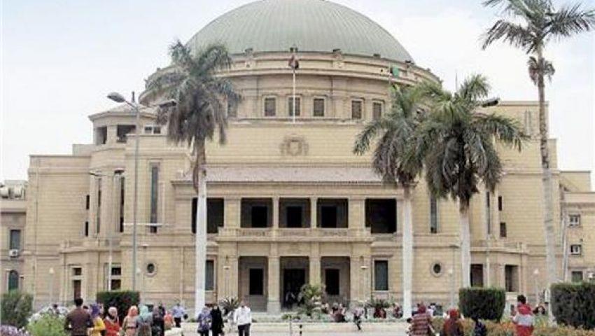تبدأ الدراسة اليوم.. استعدادات جامعة القاهرة للفصل الدراسي الثاني