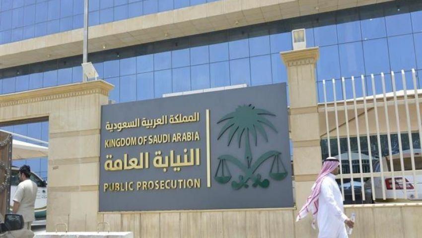 بلومبرج: التغريدات الساخرة تهدد السعوديين بالسجن