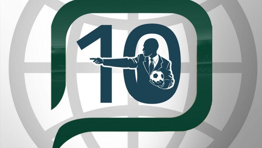 إنفوجراف| أفضل 10 مدربين في التاريخ