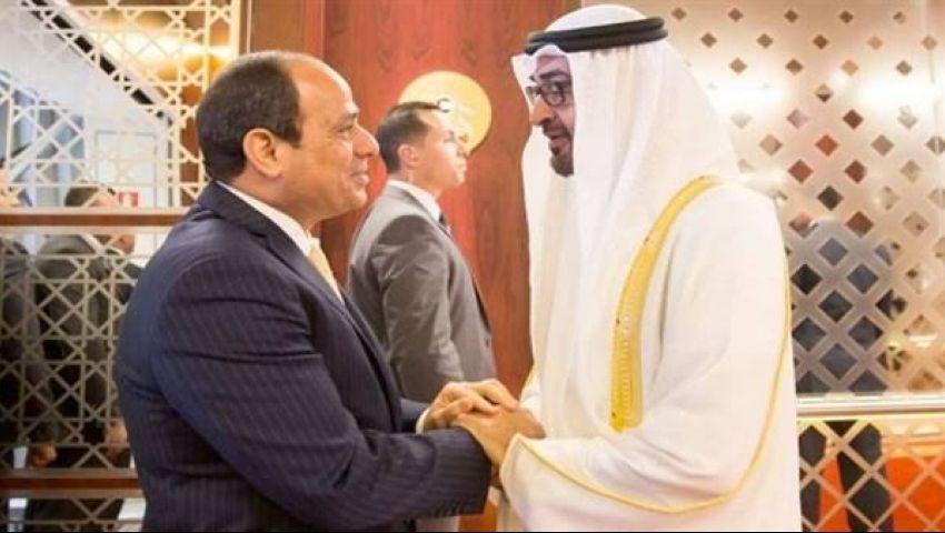 العلاقات المصرية - الإماراتية..  تعاون اقتصادي واستراتيجي