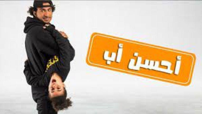 حضور ضعيف لمسلسلات الكوميديا في رمضان.. 4 أمور توضح السبب