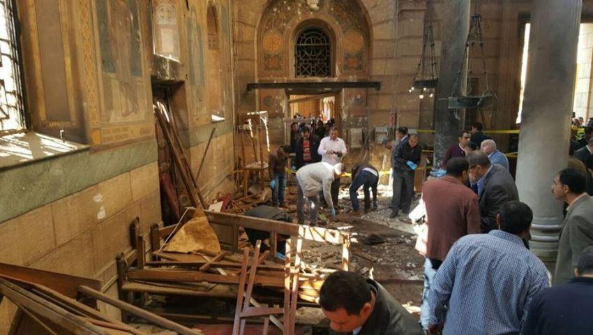 ارتفاع عدد ضحايا كنيسة مارجرجس بطنطا إلى 15 قتيلًا و40 مصابًا