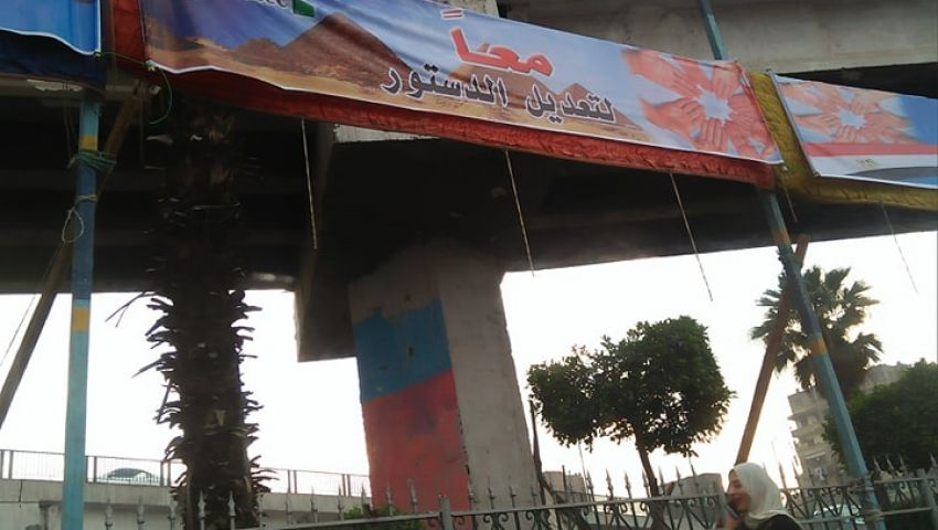 صور| «انزل شارك.. اعمل الصح.. ونعم للمستقبل».. مصر تستعد للتعديلات الدستورية