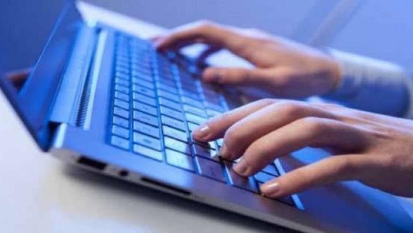 بعد انقطاعه لأيام.. عودة خدمة الإنترنت جزئيًا في بعض مناطق العراق