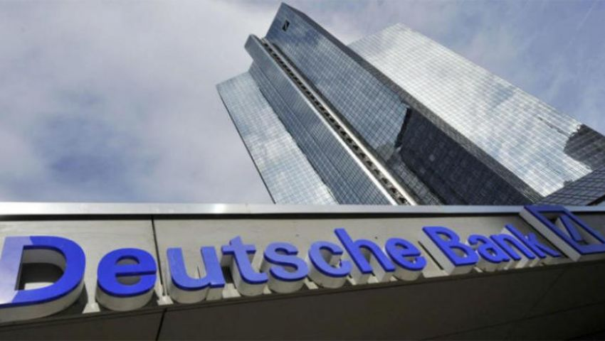 «دويتشه بنك» يعتزم تسريح 18 ألف موظف ضمن إعادة هيكلة
