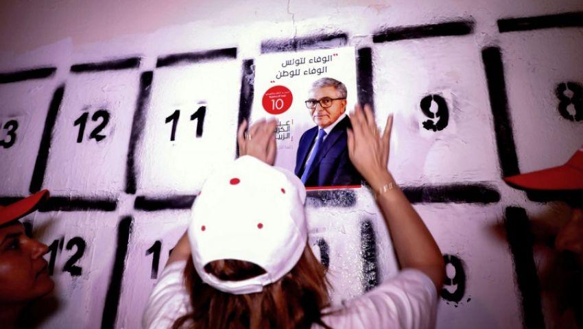 دعاية رئاسيات تونس.. طريق «ضبابي» نحو الصناديق