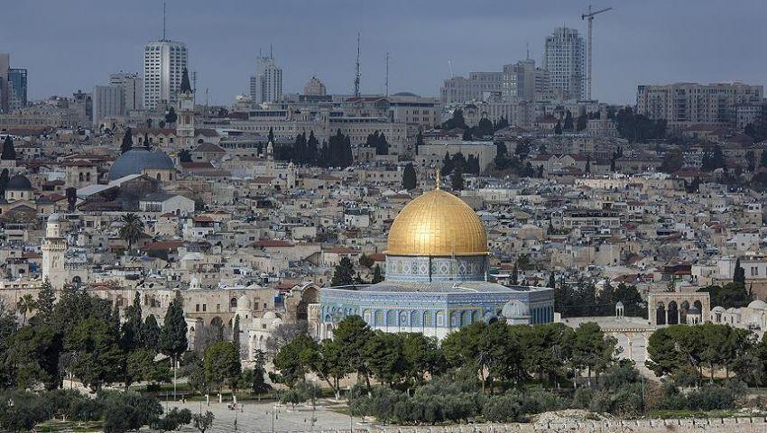 مركز إسرائيلي: اتفاق الإمارات ينسف فكرة «القدس عاصمة لفلسطين»