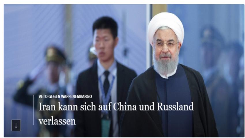 صحيفة ألمانية: «منافسة أمريكية شرسة» وراء اتفاق الإمارات و«إسرائيل»