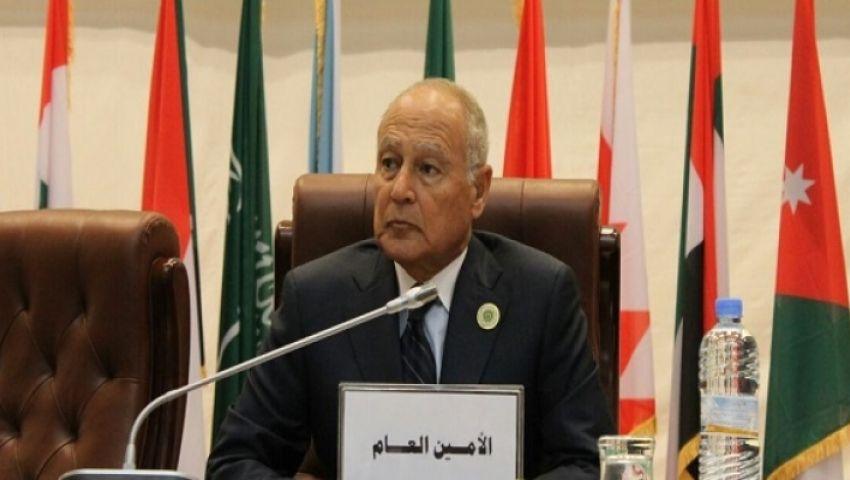 أبو الغيط: الجامعة العربية تعاني نقصاً حاداً في التمويل