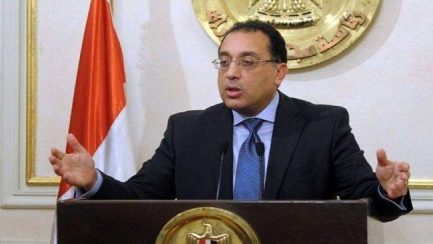 لهذا السبب.. «الحكومة» تحذر المواطنين من يوم الجمعة