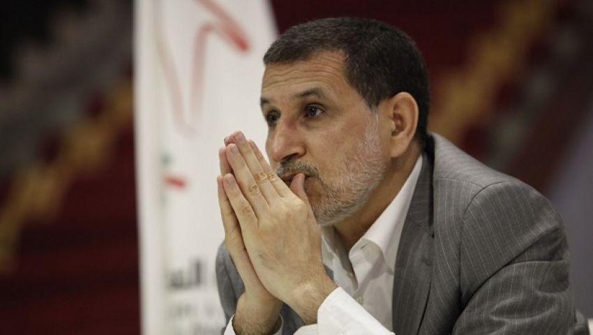 المغرب.. العثماني يعلن الاتفاق على حكومة ائتلافية تشمل 6 أحزاب