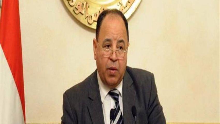 مصر تبحث مع إيطاليا التعاون الثنائي في المجالين المالي والاقتصادي