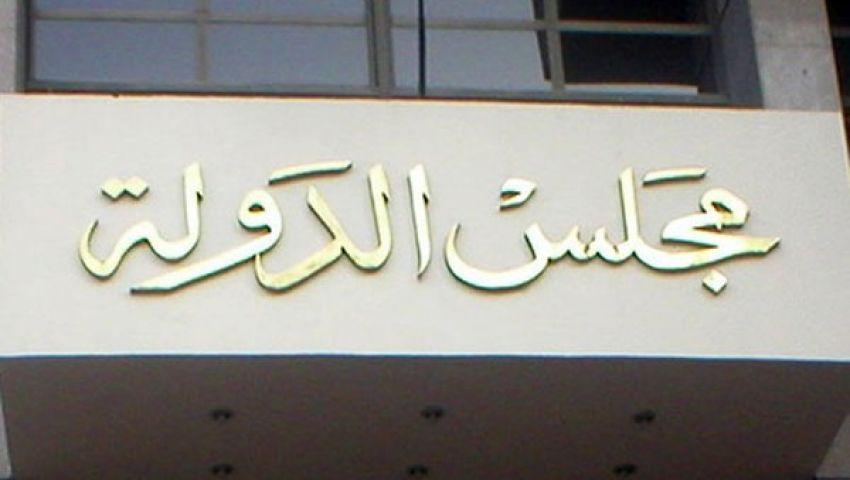 القضاء الإداري يستأنف غداً دعوى عودة الحرس الجامعي