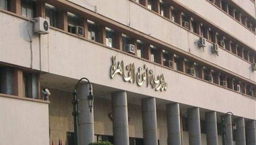 الصحة: 4 قتلى و76 مصابًا بتفجير مديرية الأمن