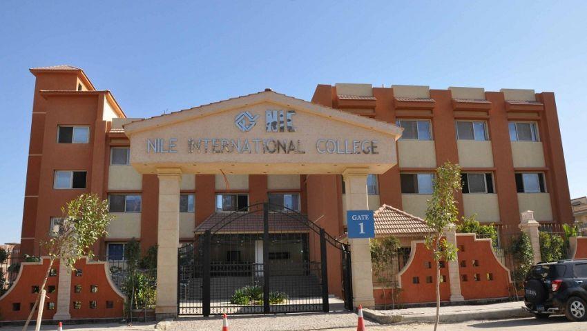 بالشروط والمستندات.. فتح باب التقديم بمدارس النيل 2020/2021