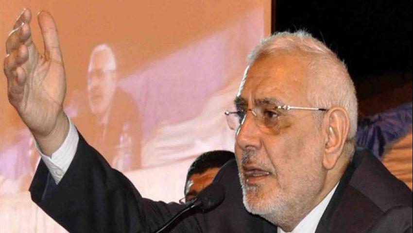 مصر القوية يرفض المشاركة في جلسة المصالحة الوطنية