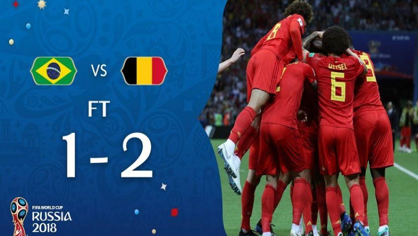 فيديو| بمساعدة الحكم.. بلجيكا تنهي أحلام البرازيل وتواجه فرنسا بقبل نهائي المونديال