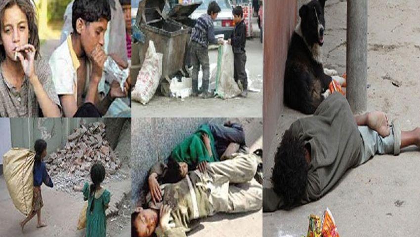 أطفال الشوارع : عاوزين ناكل وننام وما نتهانش