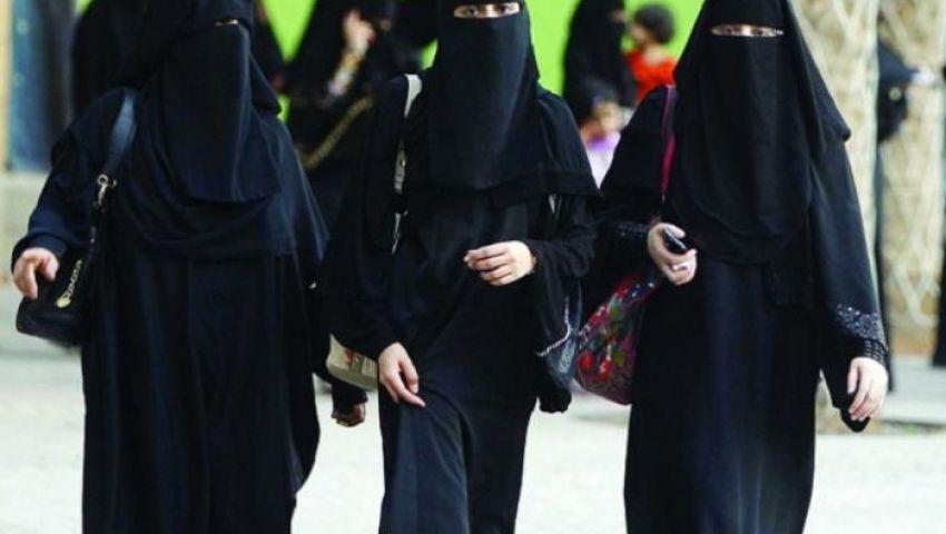 بعد إلغاء قيود سفر السعوديات.. «رايتس ووتش»: يجب اجتثاث باقي أشكال التمييز ضد المرأة
