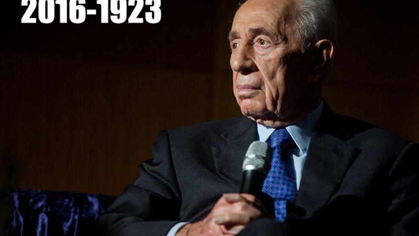بيريز قبل وفاته: هكذا نقضي على الإرهاب والسيسي أخطأ في السويس