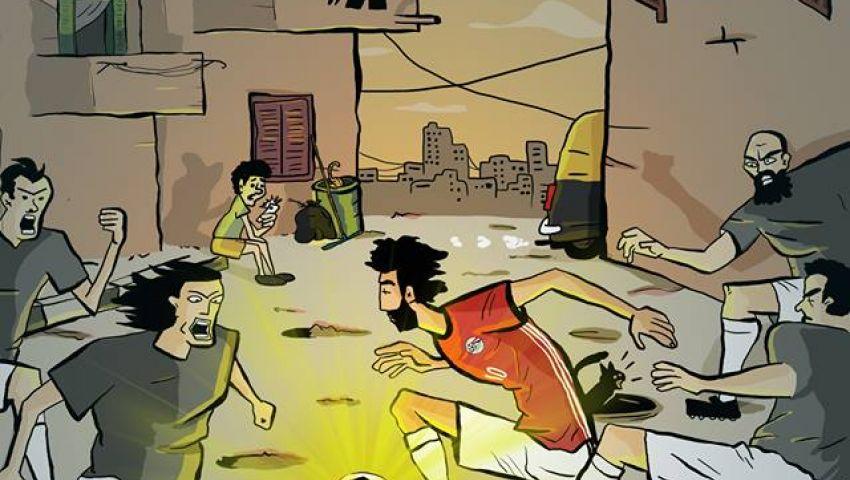 كاريكاتير.. إحباط محاولات نجاح المنتخب فى كأس العالم