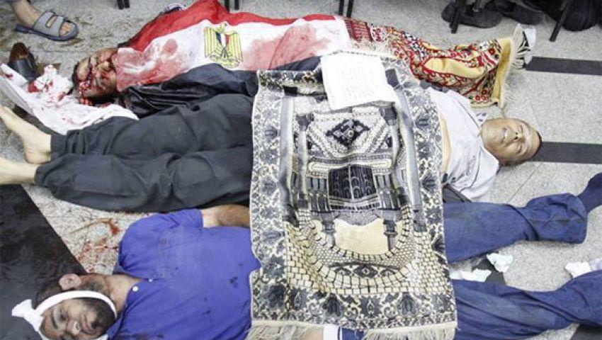 العربية لحقوق الإنسان تطالب بالتحقيق في أحداث الحرس الجمهوري