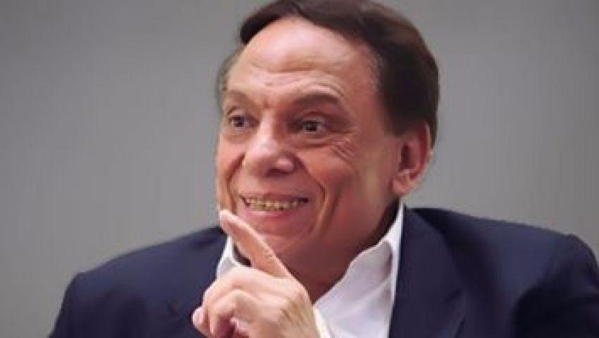 عادل إمام إجازة من «فلانتينو» 3 أيام